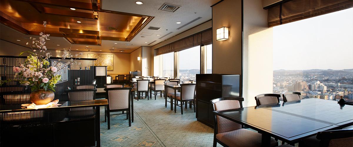 日本料理<みやま>