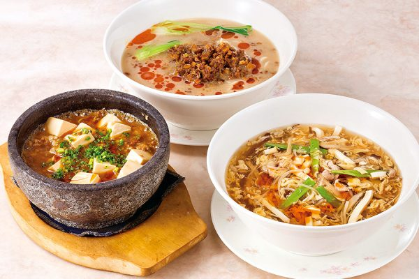 冬の麺飯料理