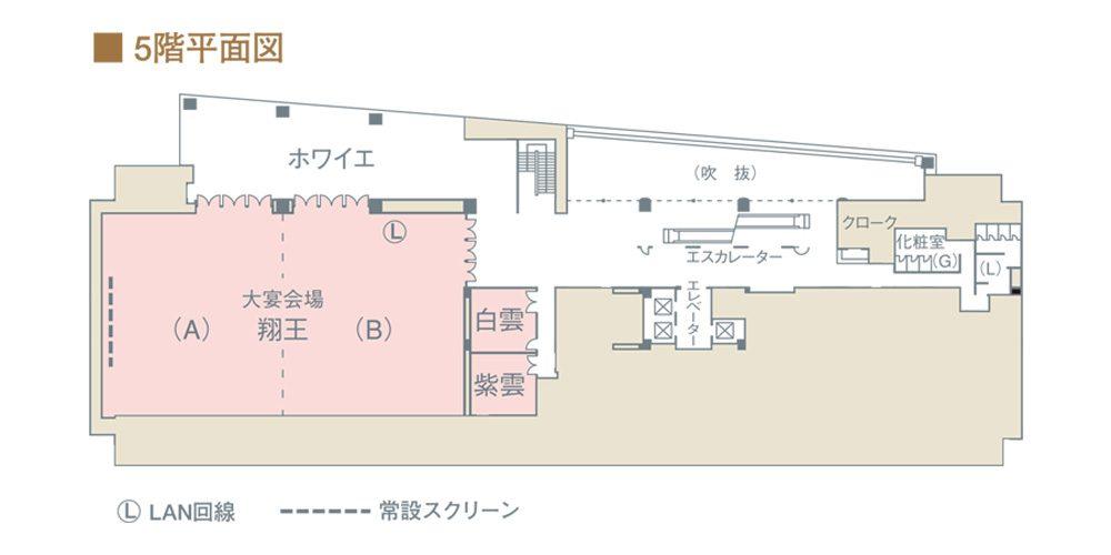 5階平面図のレイアウト図