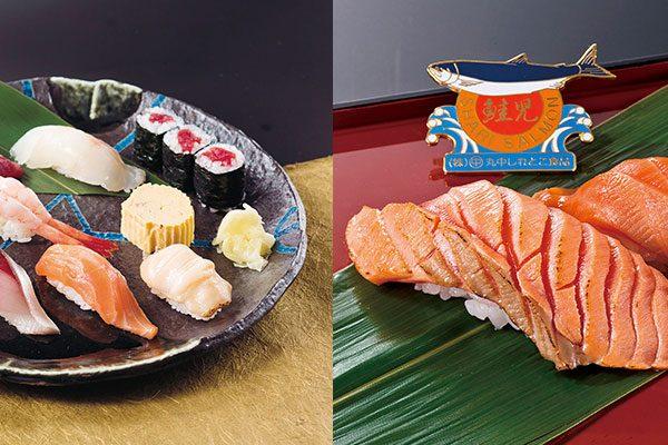 【11月】鮭児と秋のにぎり