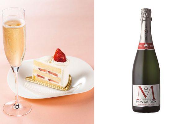 【春のシャンパンフェア】 グラスシャンパン&ケーキ