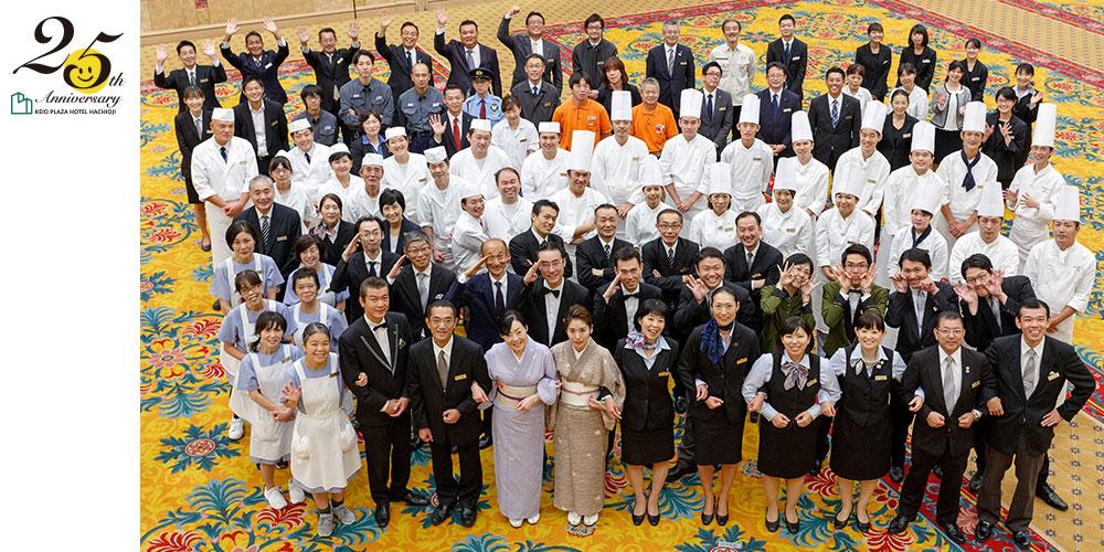 開業25周年記念特別イベント 京王プラザホテル八王子と歩んだ25年 ~笑顔の思い出写真展~