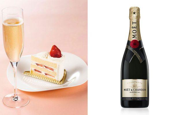 【10月・11月・12月】グラスシャンパン&ケーキ