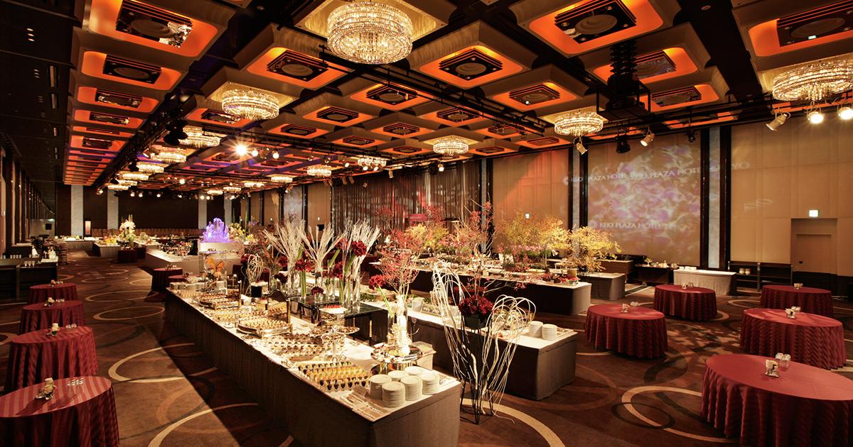新宿 東京の会議室 パーティーなら京王プラザホテル 公式