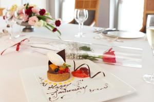 44階・2階個室 『お祝いプラン』 乾杯シャンパン付 【要予約】