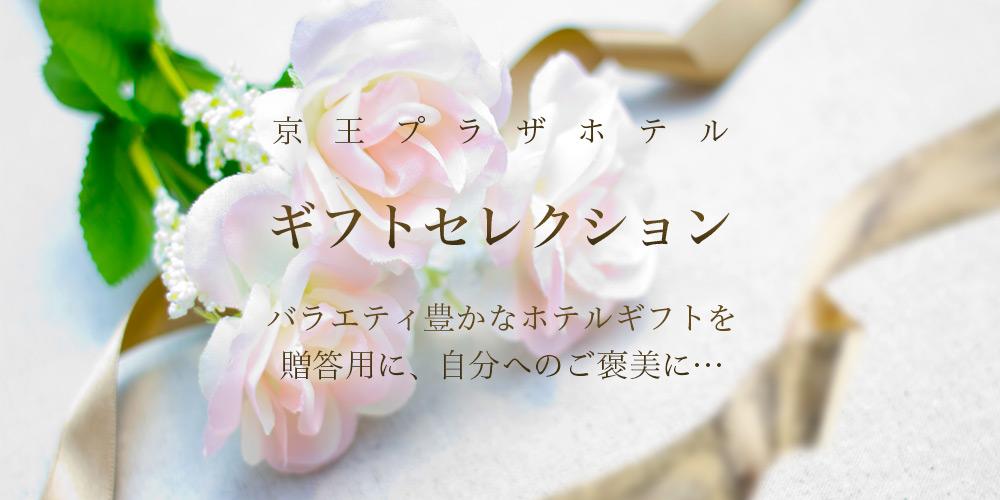 gift__