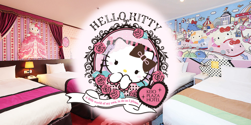 kittyroom