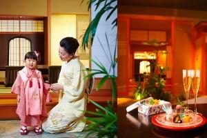 蒼樹庵のお祝い・記念日の宴