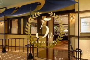 デュオフルシェット 開業5周年特別ディナー