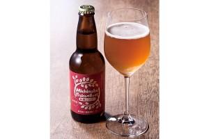 ブリアンセレクト クラフトビール みちのく福島路ビール 林檎のラガー
