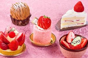 2月のケーキセット
