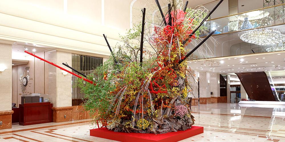 2017_10_lobby_ikebana_top