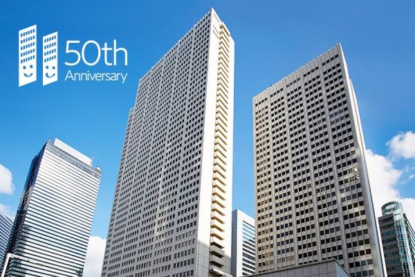 ホテル開業50周年