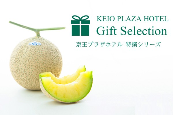 KEIO PLAZA HOTEL Gift Selection 京王プラザホテル 特撰シリーズ
