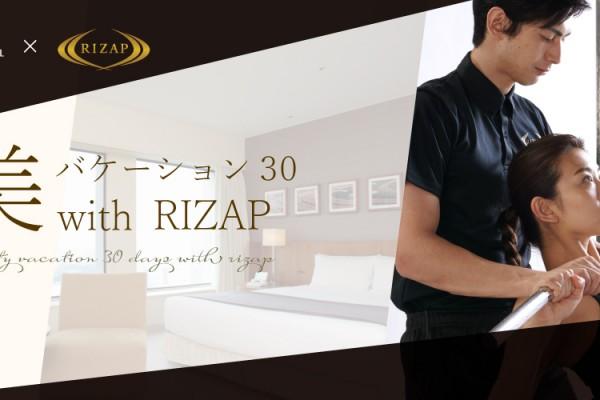 event_cover_rizap
