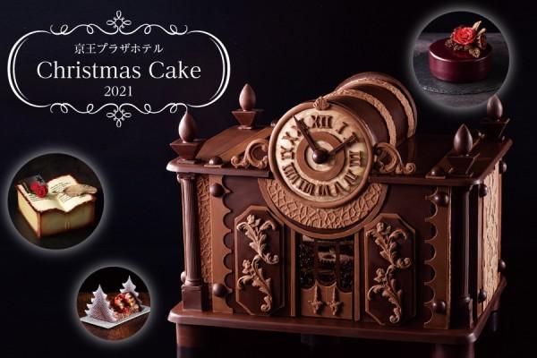 Christmas Cake 2021